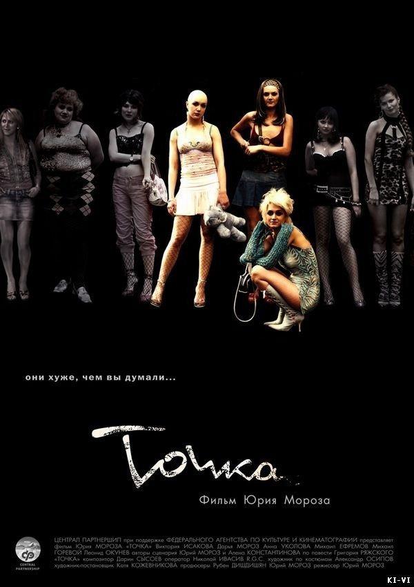 Итальянский фильм про проститутку — img 2