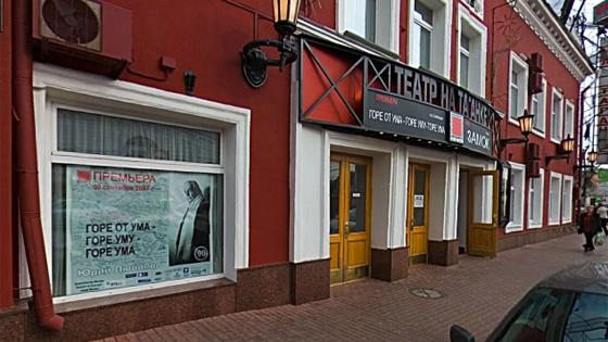 Афиши театров г москвы театр образцова официальный сайт купить билет цена