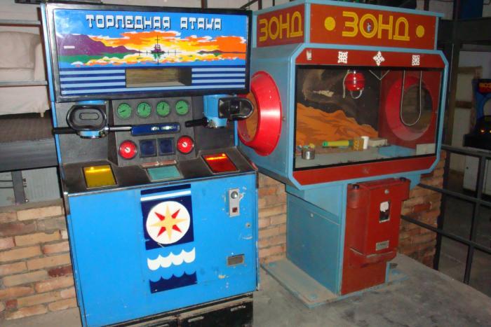 Игровой автомат подводная лодка