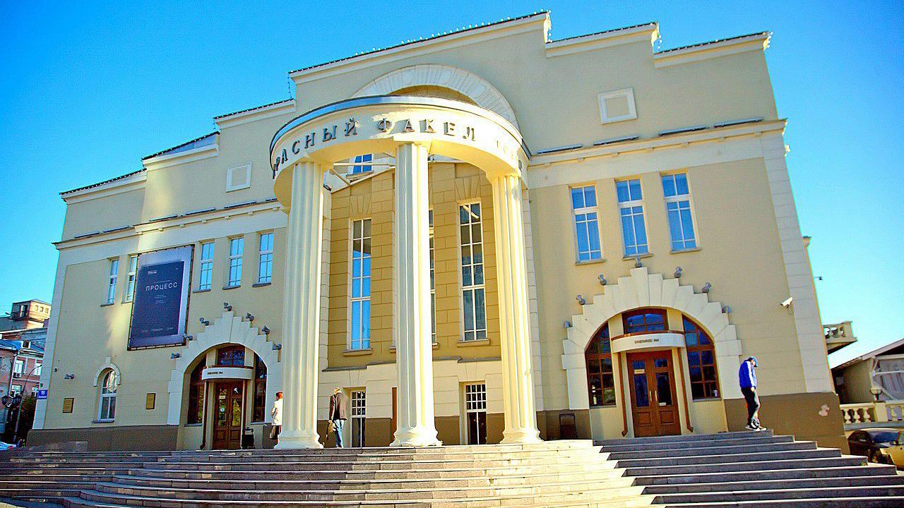 Афиша театра красный факел новосибирск на октябрь театры петербурга афиша на ноябрь