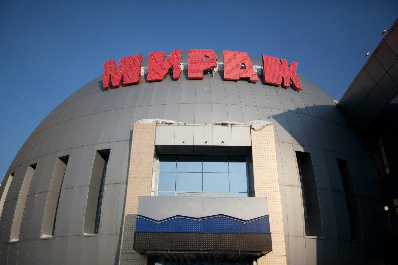 Афиша озерки кино купить билет на концерт опен кидс в киеве