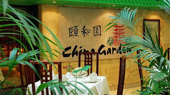 Ресторан China Garden. Москва Краснопресненская наб., 12, ЦМТ