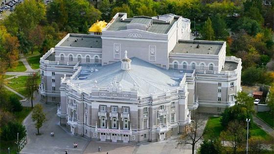 Афиша оперный театр екатеринбурга на ноябрь купить билеты онлайн театр шевченко харьков