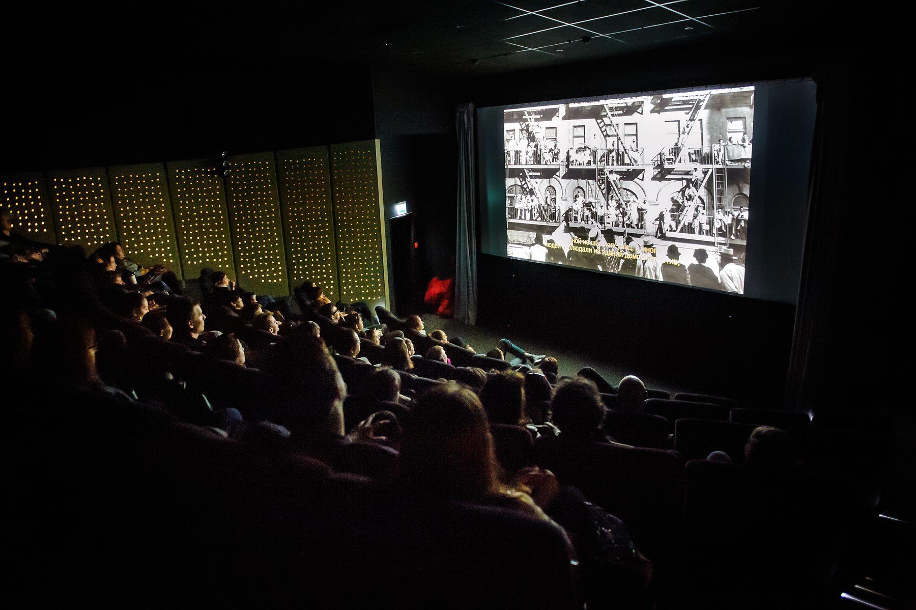 центр документального кино расписание