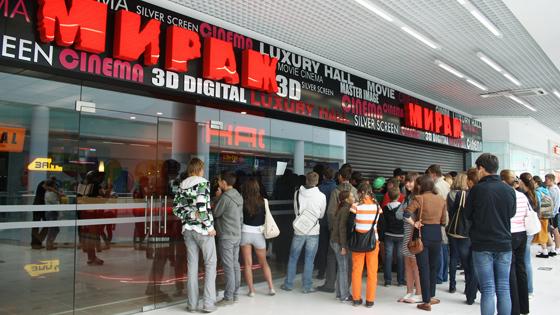 Афиша птз кино восстановить электронный билет на концерт