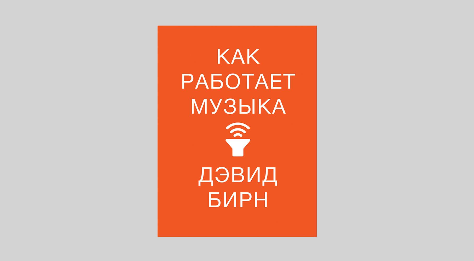 Репертуар клубов москвы на сегодня мужское клуб скрытое видео