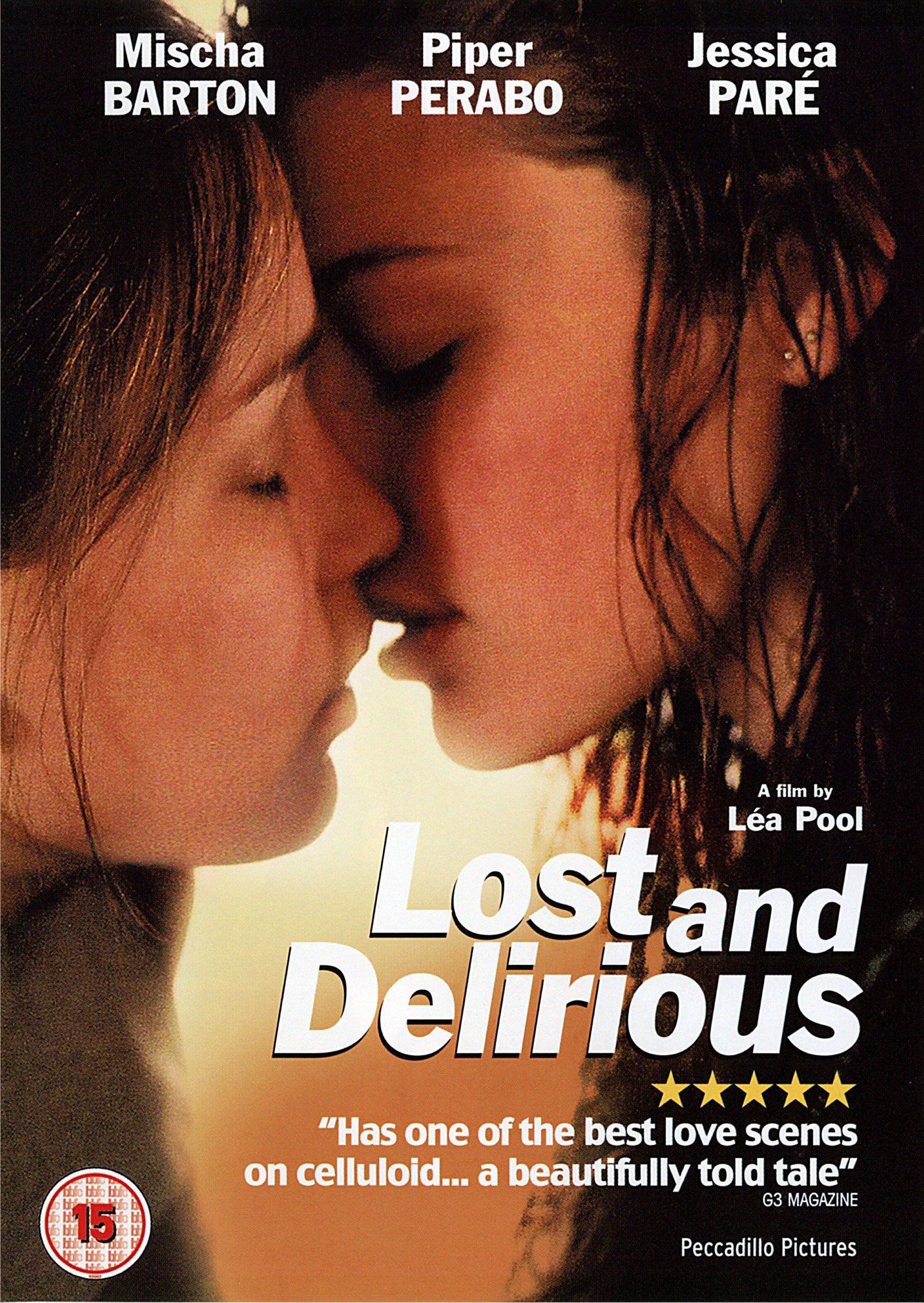 Любимые фильмы лесбиянок