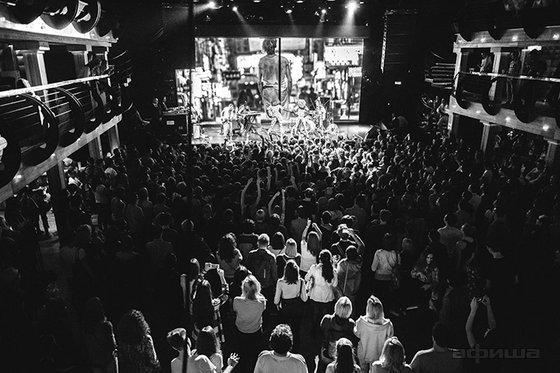 Отзыв о клубе red москва танцевальные движения для мужчин в клубе