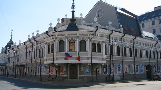 Театр тюз в казани афиша кино афиша сах ком