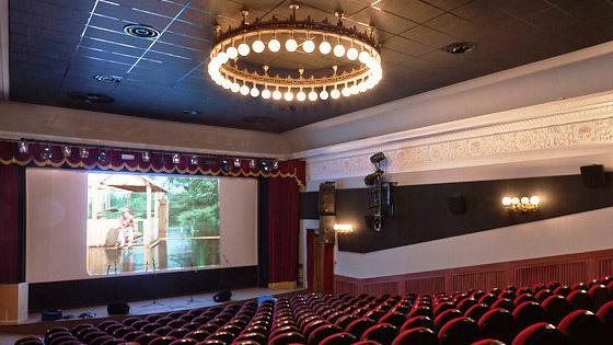 Афиша кино в москве сайт ростовский молодежный академический театр официальный сайт афиша на