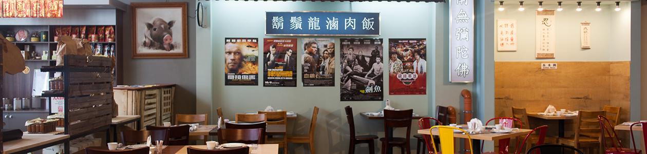 Ресторан Китайские новости. Москва Профсоюзная, 126, корп. 3, ТК «Коньково-пассаж», рынок «Экомаркет»