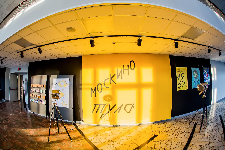 Тула афиша кино города билеты на спектакль лица