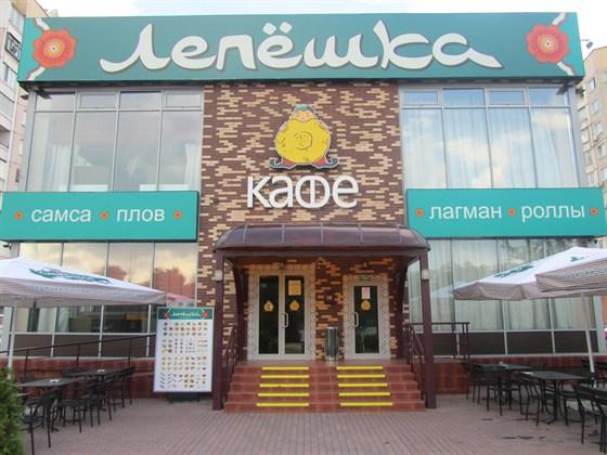Кафе Лепешка. Москва Привольная, 63