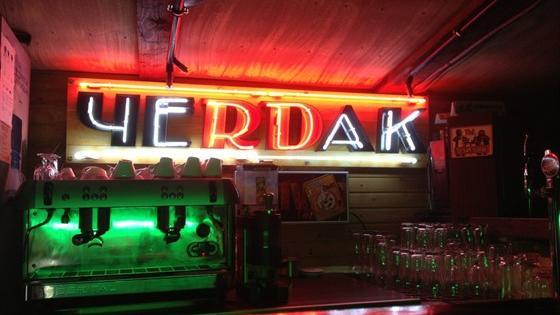 В ночном клубе в иркутске воскресенье клуб работает москва